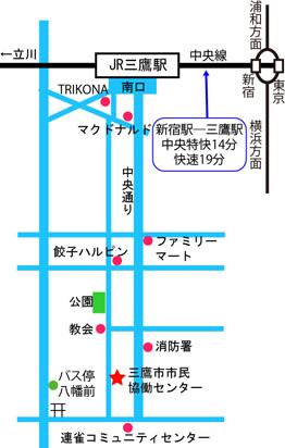 三鷹市市民協働センターへの地図